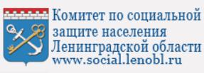 Комитет социальной защиты населения администрации муниципального образования